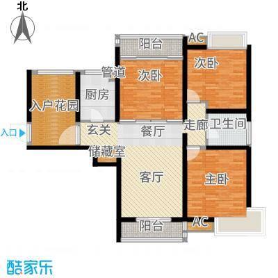 栖里凤台山庄115.00㎡户型2室2厅