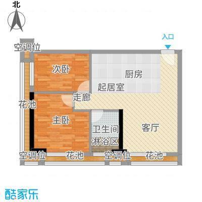 美的新都汇公寓户型