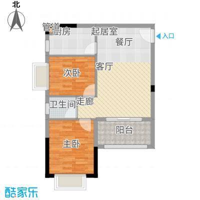 美域公馆63.00㎡A-1/6户型2室2厅