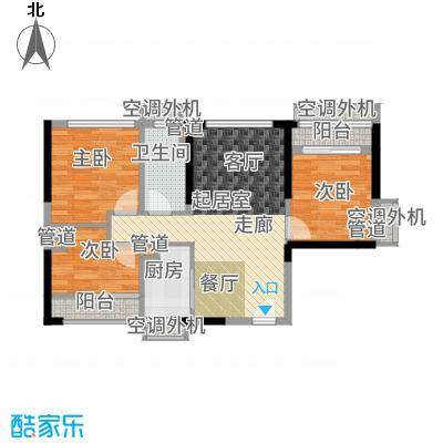 星城翠珑湾68.00㎡8栋01、03户型3室2厅