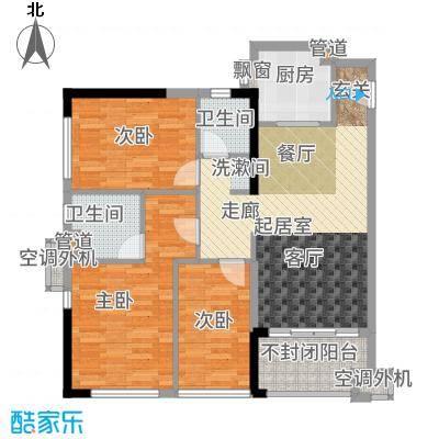 万科金域华庭97.00㎡2栋标准层A1户型3室2厅