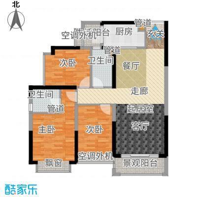 星城翠珑湾101.00㎡11栋1单元02/2单元02、03户型3室2厅
