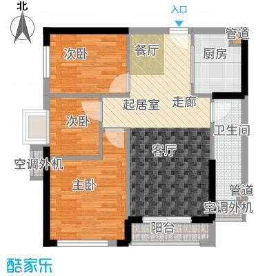 星城翠珑湾77.00㎡7栋01、06、07户型3室2厅