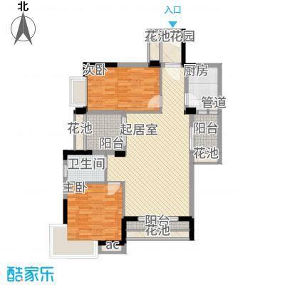 广基自由星城97.88㎡05栋标准层01、02户型3室2厅