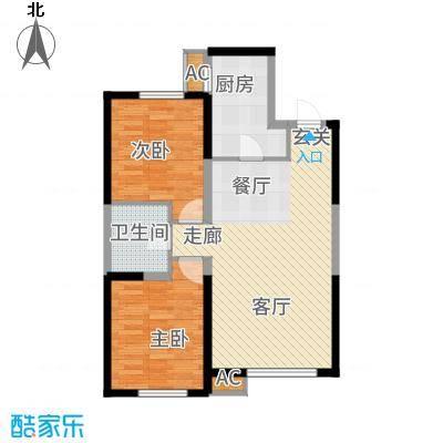 新加坡城90.00㎡浪琴经典B户型2室2厅