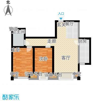 首创国际城户型2室2厅