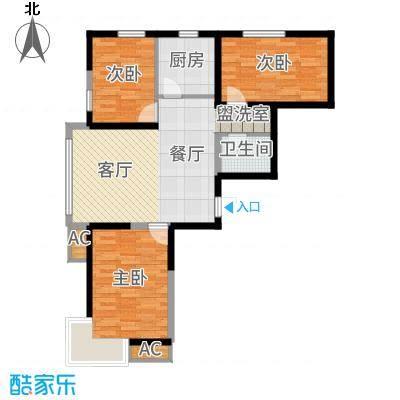 新加坡城95.00㎡浪琴雅居B6户型3室2厅