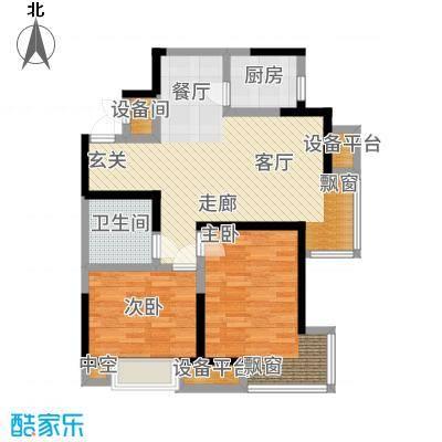 首创国际城90.00㎡二期5、6#B户型2室2厅