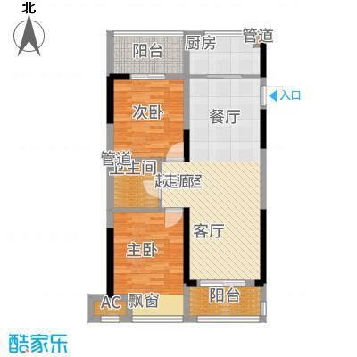 中铁人杰水岸94.00㎡高层14#30#D户型2室2厅