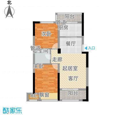 中铁人杰水岸95.00㎡高层15#C户型2室2厅