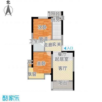 中铁人杰水岸88.00㎡高层29#A户型2室1厅