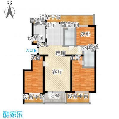 绿城沈阳全运村125.00㎡B1户型3室2厅