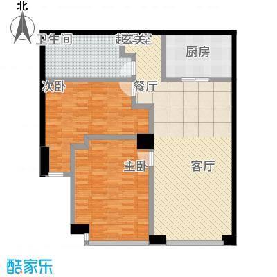 沈阳裕景中心112.00㎡H2户型2室2厅