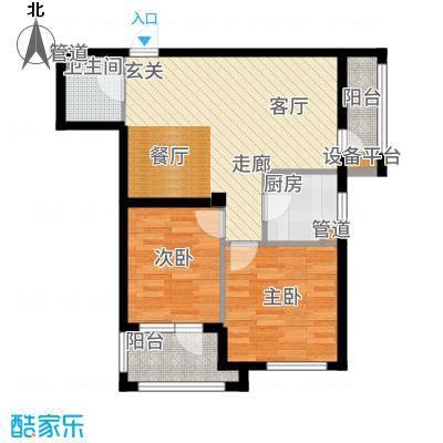 皇家御湾89.00㎡B2户型2室2厅