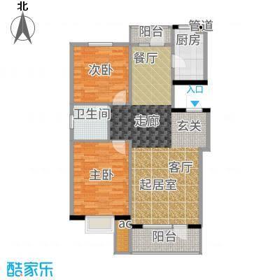 中国铁建梧桐苑99.87㎡户型2室2厅