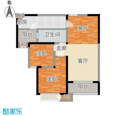 星河国际88.00㎡B户型1室2厅
