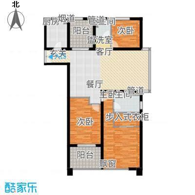 莱蒙时代139.86㎡2#楼B1户型3室2厅