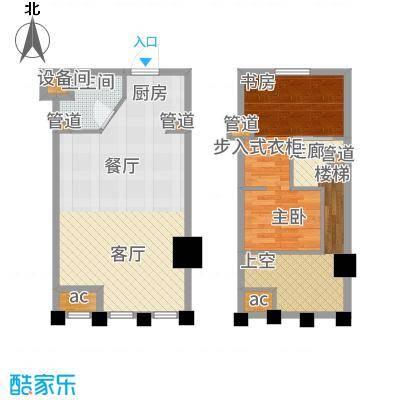 九洲新世界76.00㎡电脑城公寓户型3室2厅