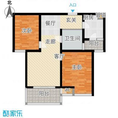 九洲新世界88.10㎡A2户型2室2厅