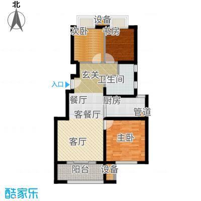华润国际社区90.00㎡A地块C户型3室2厅
