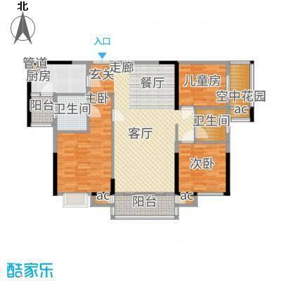 星河国际118.00㎡D户型3室2厅