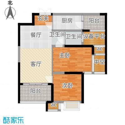 星河国际79.00㎡A1户型2室2厅