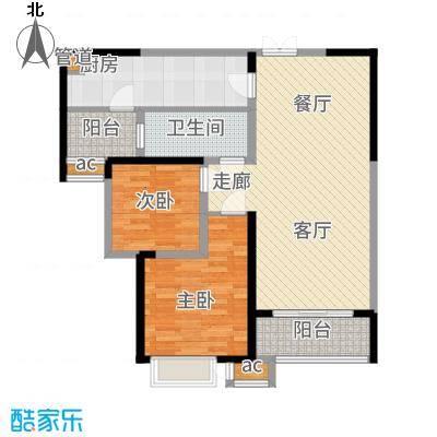 星河国际88.00㎡B户型2室2厅