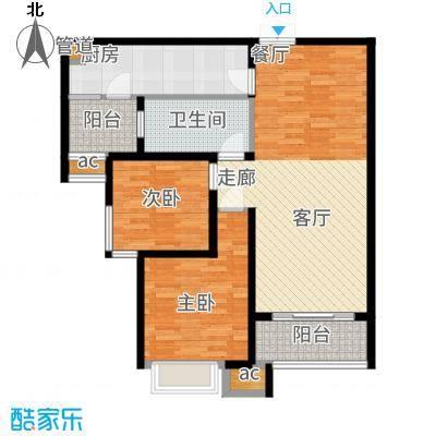 星河国际86.00㎡2号B户型2室2厅