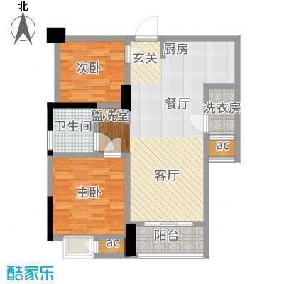 星河国际70.00㎡小公寓A户型2室1厅