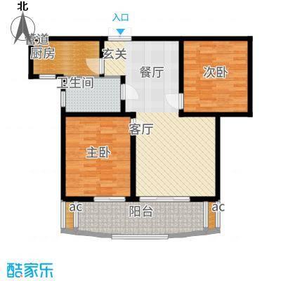 九洲新世界88.00㎡A1-1户型2室2厅
