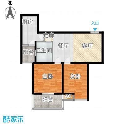 九洲新世界89.00㎡A3-1户型2室2厅