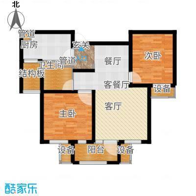 华润国际社区87.00㎡三期F户型2室2厅