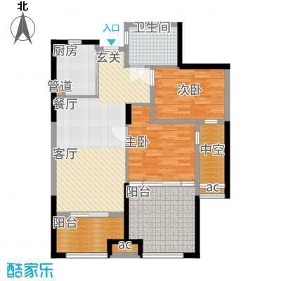 阳光龙庭85.74㎡O户型2室2厅