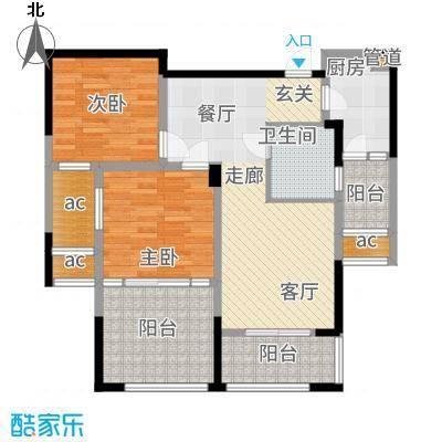 阳光龙庭88.00㎡K户型2室2厅
