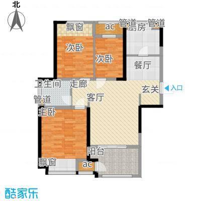 新城香溢俊园95.00㎡悦融聚友户型3室2厅