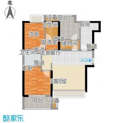锦绣天地95.19㎡1#楼标准层右三C户型3室2厅