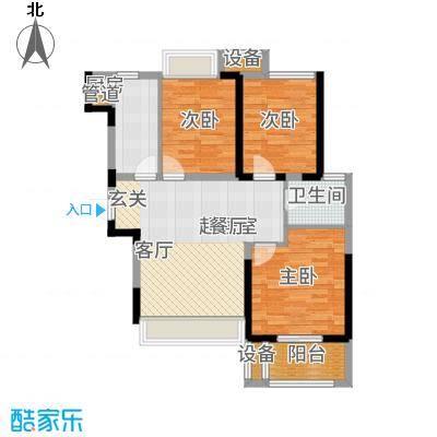 锦绣天地85.00㎡户型2室2厅