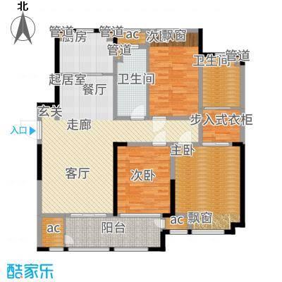 新城香溢俊园133.00㎡乐世同堂户型3室2厅