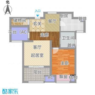 新城春天里75.00㎡高层B户型2室1厅