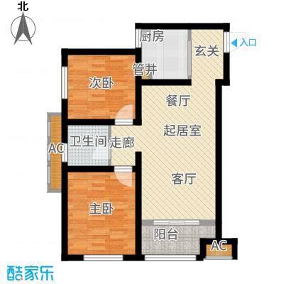 天朗五珑75.00㎡户型2室2厅