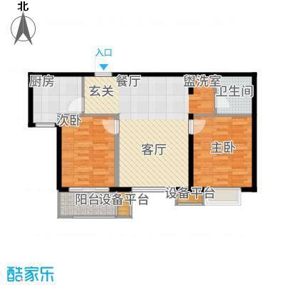 金屋秦皇半岛92.92㎡一区B户型2室2厅