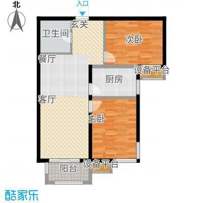 金屋秦皇半岛93.57㎡一区B2户型2室2厅