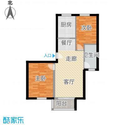 果岭湾88.85㎡3#4#楼M户型2室2厅