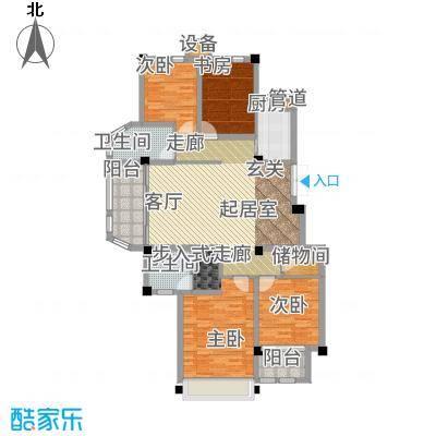 上海大公馆137.65㎡F户型4室2厅