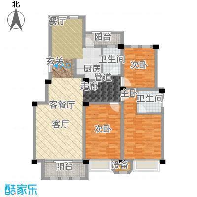 上海大公馆133.26㎡D户型3室2厅