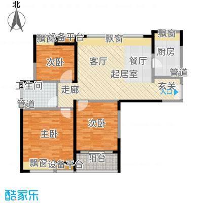 金海名园108.27㎡A户型3室1厅