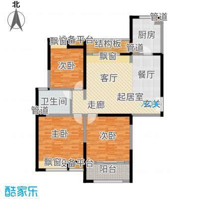 金海名园118.85㎡F-户型3室2厅