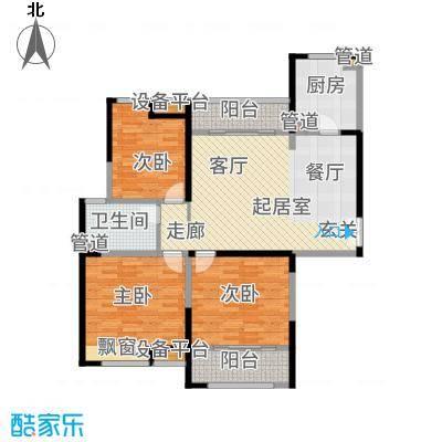 金海名园117.11㎡F户型3室2厅