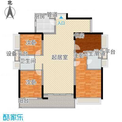 五洲花城二期136.00㎡E2户型4室2厅