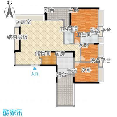 五洲花城二期142.00㎡3++三阳台户型4室2厅